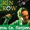 Jingle Balls (Green Crow cover)