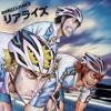 Yowamushi Pedal Grande Road Ed1 Full Rookiez Is Punk D Realize Hd Mp3