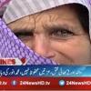News Headlines | 12 : 00 AM | 23 January 2017 | 24 News HD