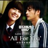 Seo In Guk•Jung Eun Ji - All For You (Replay 1997 Official OST Love Story Part 1)