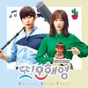 OST Another Oh Hae Young Part 8 Kim EZ - Scattered