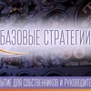 Центрпласт – Науменко Игорь Николаевич mp3