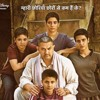 Dangal Review Audio(first published in saaranga magazine)