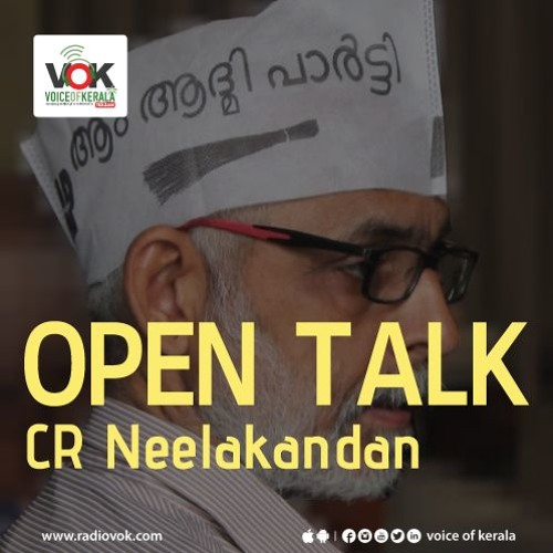 Open Talk | CR Neelakandan