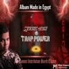 BEST MUSIC #4 Music edm trap power 2017 توزيع سعيد الحاوي