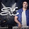 DJ BOBO SHOO & DJ.Mido    جابر التركي - يمه منه REmix 2017