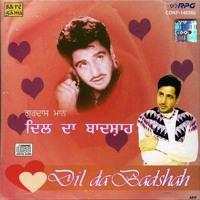 Dil Da Badshah - Dil Lai Gyi Lai Gyi.MP3