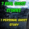 7 Real Ghost Short Stories And A Personal Ghost Story
