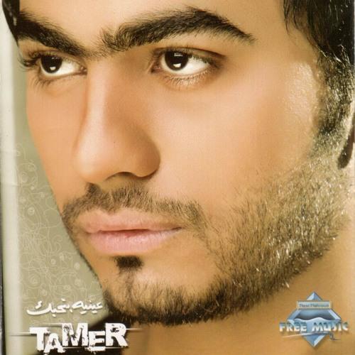 tamer hosny - hawsalek mp3