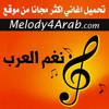 Wald W Bent __ محمد منير  __ ولد و بنت