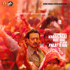 1x02: My Name is Irrfan