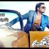 Download أغنية سعد الصغير بتنادينى تانى ليه Mp3
