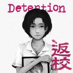 返校 Detention 17 Murderous Intent
