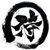 KUROMUKURO - ANIME