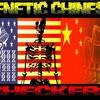 'GENETIC CHINESE CHECKERS' - January 24, 2017