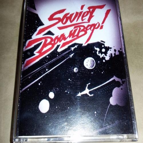 """sampler """"Soviet Boom Bap'14""""(cassette release)"""