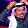 عبدالله السميري -  بلسم جروحي