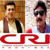 China Radio International broadcast Arshad Qureshi's interview