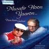 Musafir Hoon Yaaro (Kishore Kumar) | Cover by Gaurav