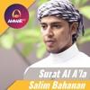 Surat Al A'la - Ustadz Salim Bahanan