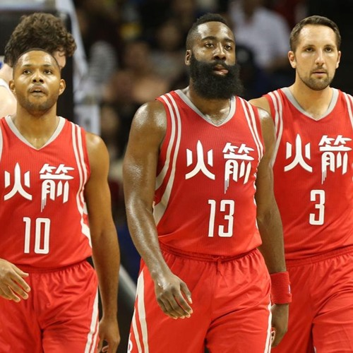 Points From The Key Podcast: Ep. 29 - Houston Rockets Recap w/Cate+NBA News