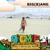 BIG(b)ANG - Santa Cruz Music Festival 2017 Official Mix