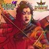 Devon ke Dev Mahadev - Shiva and Parvati 2nd Wedding Tittle Track Full Version