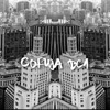 Coruja BC1 - MODO F (J Cole - A Tale of 2 Cities - REMIX)