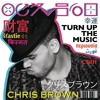 TURN UP THE MUSIC(x remix) - CHRIS BROWN - Xunerize Mix - Free Download