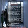 10.- INTERLUDIO PEPPA PIG FT DJ VILAZ