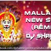 KOMURAVELLI MALLANNA NEW SONG (REMIX) BY DJ SHABBIR