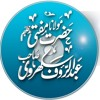 (10)Shami_Mutasireen_ke_liye_hum_kya_karen-2_28-04-1438(Mufti_Abdur_Rauf_Sakkharavi)27-01-2017