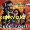 Guns And Roses - Mujh Ko Tera Khat Jo Mila Hay (Shabnam Majeed - Waris Baig).
