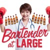 Boxing, Doctors & Shots of Pappy