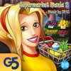 Supermarket Mania 2 - Shop Theme | Music by DFAD