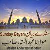 Sham ke Musalmano se Humara Rishta - Speech Of Maulan Abdul Sattar Sahib mp3