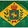 Hino Da Independencia Do Brasil 8bits.WAV Portada del disco