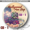 Bollywood Non Stop Dj Saroj Remix CD 1