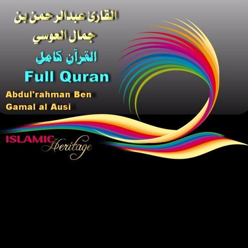 007-Al-arafالأعراف