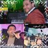 Download لسه فاكر -احمد عامر -- الموسيقار كيمو ابو السعود Mp3