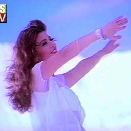 Samira Said - Watany El Ghona سميرة سعيد وطني الغنا