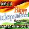 Independence-day Special Songs (Sare Jahan Se Achcha/ Raghupati & VANDE MATRAM) Dj Pramod