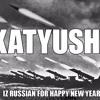 Katyusha Катюша