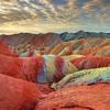 """[QRO] A que no te la crees: """"Las montañas de colores de China"""""""