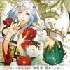 02. Seesaw Game - Megingyoruzu Thor (CV Sugiyama Noriaki)