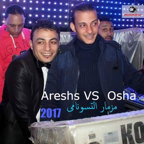 موال احمد عريشه  ومحمد اوشه  وتشكيله  العريض  وحظ يا حظ 2017