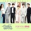 비투비 (BTOB) - For You [신데렐라와 네 명의 기사 OST] (cover)