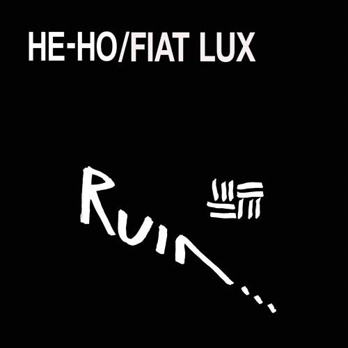 ruin-where-fortune