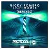 Nicky Romero - Lighthouse (Dima Remix)