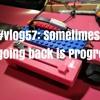 #vlog57(Prod. Limbo)